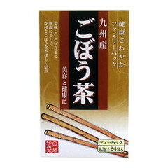 九州産ごぼう茶 24袋入