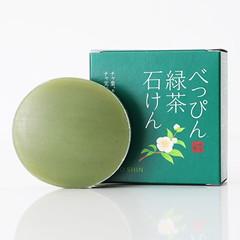 べっぴん緑茶石けん 75g