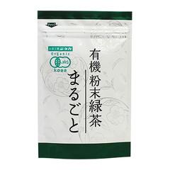 有機粉末緑茶 まるごと 50g