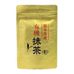 熊本県産 有機抹茶 30g