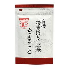 有機粉末ほうじ茶 まるごと 50g