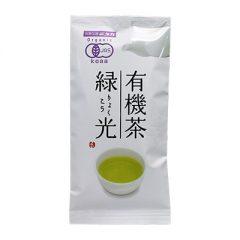 有機緑茶 緑光 90g