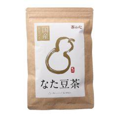 国産なたまめ茶100 30包