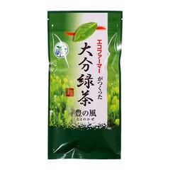 エコファーマーがつくった大分緑茶 豊の風(とよのかぜ) 100g