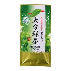 エコファーマーがつくった大分緑茶 豊の香(とよのかおり) 100g