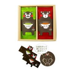 くまモン矢部茶&紅茶ギフト