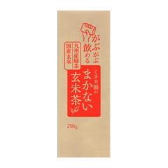 ミタカ園のまかない玄米茶 250g